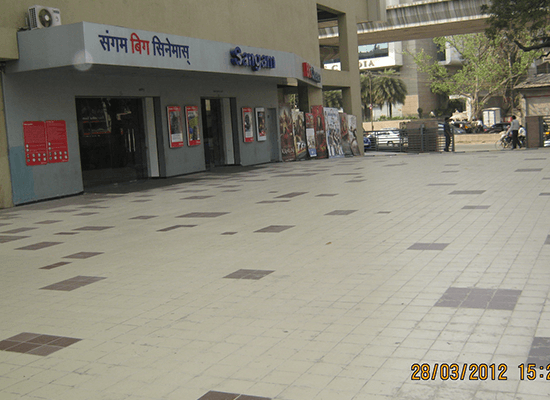 P & M Mall